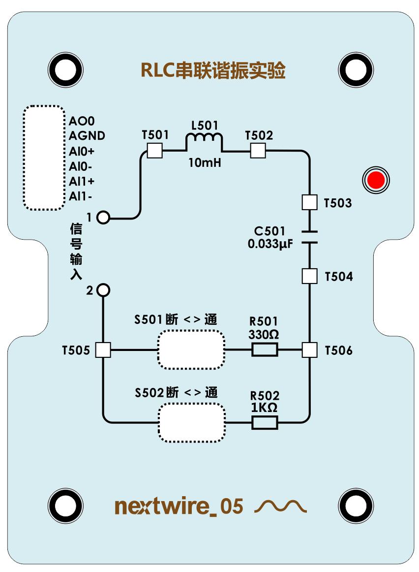 2,加深理解电路发生谐振的条件,特点,掌握电路品质因数q的物理意义